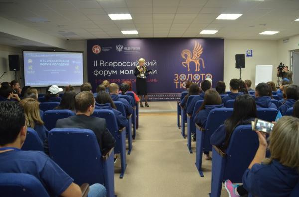 Завтра вТатарстане начнется форум «Золото тюрков»