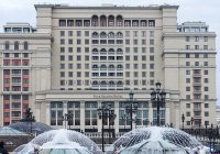 Подсчитана цена размещения делегации Саудовской Аравии в Москве