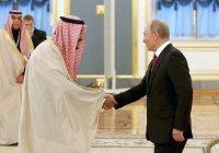 Путин назвал визит саудовского монарха знаковым событием