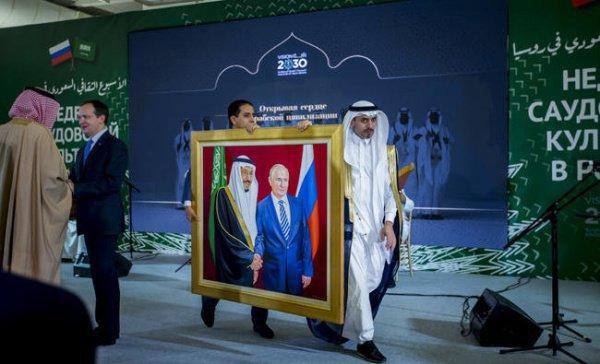 Как Саудовская Аравия оказалась в Москве