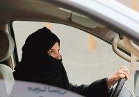 В Саудовской Аравии погибла первая автоледи