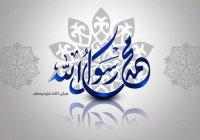 Сколько детей было у посланника Аллаха (мир ему)?