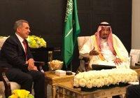 Заседание «Россия - исламский мир» пройдет в Саудовской Аравии