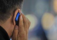 Из-за телефонных террористов в России эвакуировали почти миллион человек