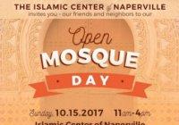 Жители Иллинойса проведут воскресенье в мечети