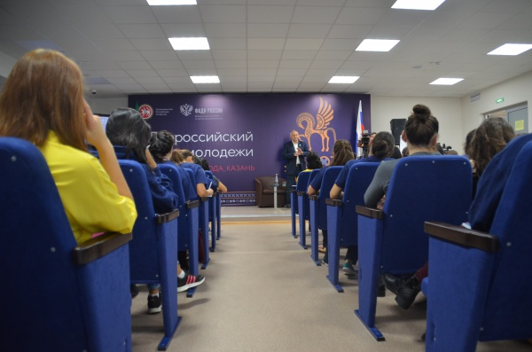 II Всероссийский форум молодежи «Золото тюрков» (Фоторепортаж)