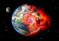 На Землю надвигается новая магнитная буря