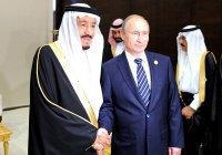 Долгожданный визит короля Сальмана в Москву: к новым горизонтам?