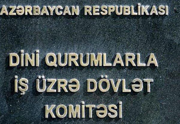 Главная цель нового фонда - защита и развитие духовных ценностей, поддержка действующих в Азербайджане религиозных конфессий