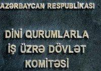 Фонд пропаганды духовных ценностей откроют в Азербайджане