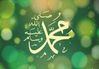 Достоинства Пророка (мир ему) в сравнении с пророком Давудом и Сулейманом (мир им)