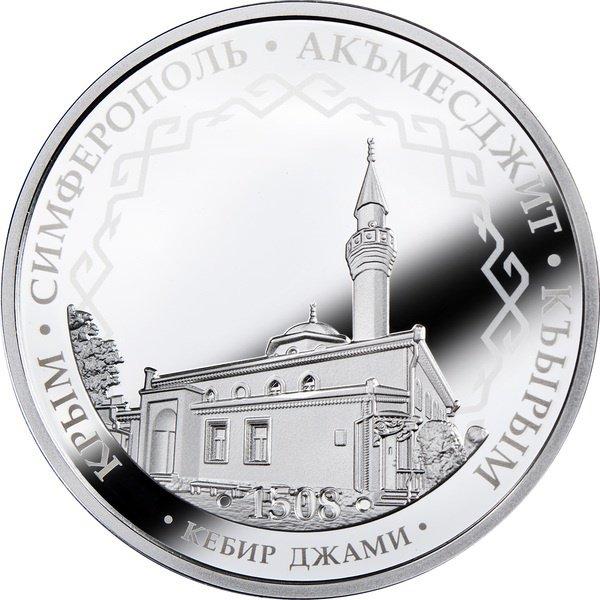 Тираж каждой монеты составляет от 500 до 2000 экземпляров