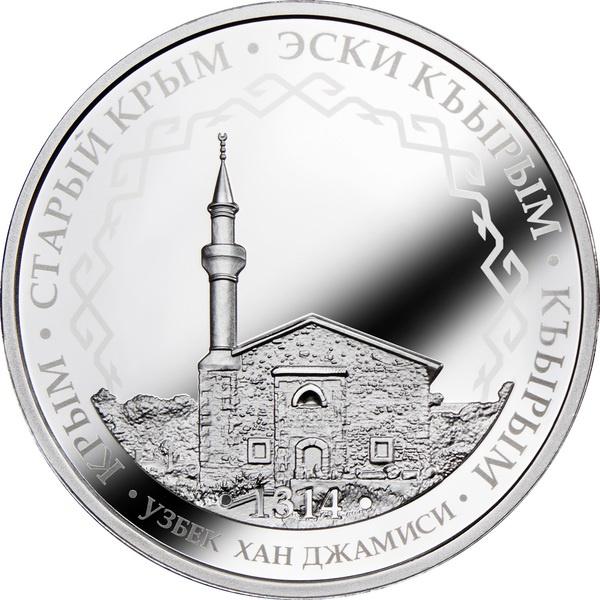 Впервые серия монет крымской тематики была презентована в Москве, на международной выставке монет COINS-2017