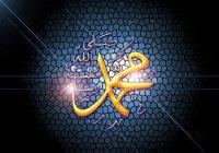 Если кто-то произнесет эту дуа, не успеет он сесть, как Аллах простит его