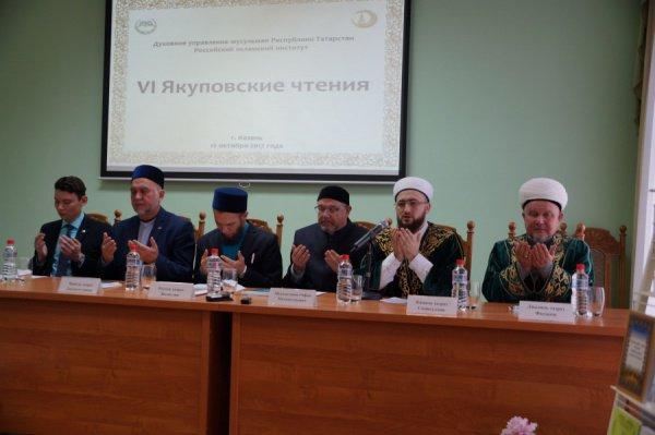 Конференцию открыл ее модератор, ректор Болгарской исламской академии и РИИ Рафик Мухаметшин