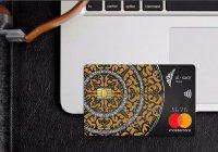 В Казахстане выпустили первую халяльную банковскую карту