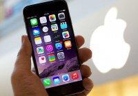 Apple создает гибкий iPhone