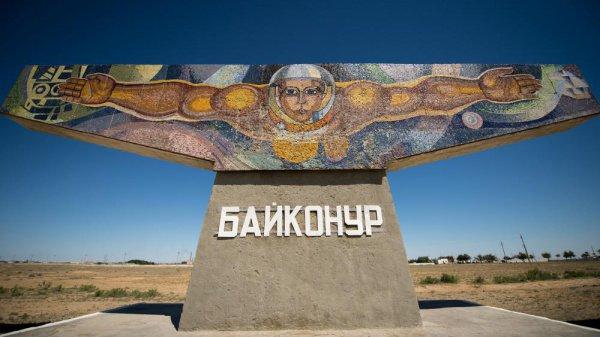 Отныне Казахстан будет принимать участие в запуске ракет и готовить своих специалистов