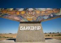 Казахстан превратится в космическую державу