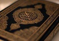 В Зеленодольске среди заключенных прошел конкурс чтецов Корана