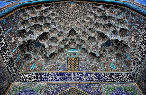 Насир аль-Мульк, Иран