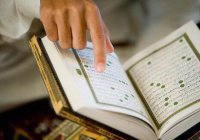 Польза некоторых сур Корана