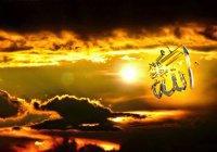Каковы признаки благосклонности Всевышнего?