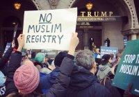 В Калифорнии запретили передавать данные мусульман властям