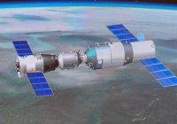 Неуправляемая космическая станция рухнет на Землю