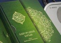 Аудиокоран в исполнении муфтия РТ пользуется популярностью в Казахстане