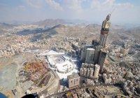 Центр борьбы с искажением хадисов откроют в Саудовской Аравии