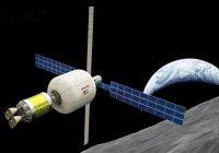 Надувная орбитальная станция появится возле Луны