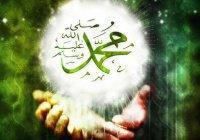 Милосердие Пророка (мир ему и благословение Аллаха)