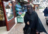 В Канаде запретили бурку и никаб