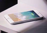 В России рухнули цены на iPhone 8 Plus