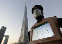 Министерство по делам искусственного интеллекта создали в ОАЭ