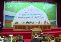 Вопросы развития исламского образования обсуждают в Уфе