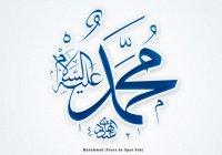 В День воскрешения ближе всех к Пророку (мир ему) будут эти люди