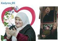 Кадыров показал свои любимые стикеры в Telegram