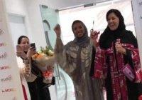 В Саудовской Аравии открылся первый «женский» фитнес-центр