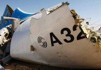 Родственники жертв крушения A321 над Синаем сыграют в футбол