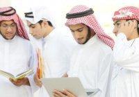 Саудовская молодежь разочарована отсутствием перспектив карьерного роста