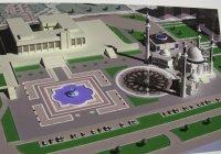 """""""Мечеть должна быть красивой не только сегодня, но и завтра, и через 100 лет"""""""