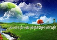Какие чудеса ожидают верующих в Раю?