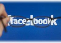 Пожелание доброго утра в Facebook обернулось для палестинца арестом