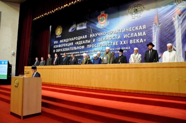 Участие в работе конференции приняли представители всех традиционных религиозных конфессий.