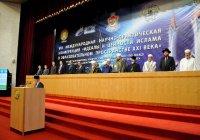 В Уфе обсудили «Идеалы и ценности ислама в образовательном пространстве»
