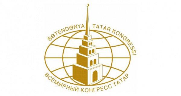 Татарский язык непреподается вовред русскому— Всемирный съезд татар