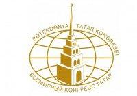 Всемирный конгресс татар выступил в защиту татарского языка