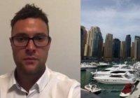 Шотландец попал в тюрьму в ОАЭ за случайное прикосновение к мужчине